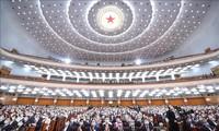 中国全国政协十三届三次会议正式开幕