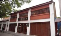 柳州市胡志明旧居纪念馆