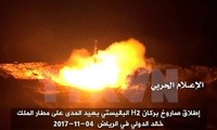 ប្រទេសជាច្រើនព្រួយបារម្ភក្រោយពីរឿងដែលពួកឧទ្ទាម Houthi នៅយេម៉ែនបាញ់កាំជ្រួចទៅលើអារ៉ាប់ប៊ីសាអូឌីត
