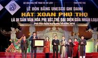 ពិធីទទួលប័ណ្ណបញ្ជាក់ការច្រៀង Xoan Phu Tho ជាបេតិកភណ្ឌវប្បធម៌អរូបី តំណាងឲ្យមនុស្សលោក