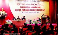 សារលិខិតរបស់អគ្គលេខាបក្ស លោក Nguyen Phu Trong ផ្ញើមកសិក្ខាសាលាវិទ្យាសាស្ត្រថ្នាក់ជាតិ