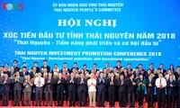 នាយករដ្ឋមន្ត្រីវៀតណាម លោក Nguyen Xuan Phuc អញ្ជើញចូលរួមសន្និសីទពន្លឿនការវិនយោគនៅខេត្ត Thai Nguyen