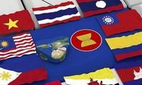 កិច្ចប្រជុំលើកទី ៤ នៃគណៈកម្មការរៀបចំវេទិកាសេដ្ឋកិច្ចពិភពលោកស្តីពីអាស៊ាន (WEF ASEAN)