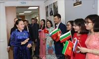 ប្រធានរដ្ឋសភាវៀតណាមលោកស្រី Nguyen Thi Kim Ngan ជួបសំណេះសំណាលជាមួយអាណិកជនវៀតណាមនៅរដ្ឋធានី Kazan សាធារណៈរដ្ឋតាតាស្តង់