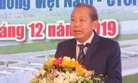 ខេត្ត Thua Thien Hue បើកការដ្ឋានសាងសង់ស្ថានីយ៍ T2 នៅព្រលានយន្តហោះអន្តរជាតិ Phu Bai