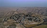 អ៊ីស្រាអែលពន្លឿនផែនការពង្រីកការតាំងទីលំនៅនៅតំបន់ West Bank