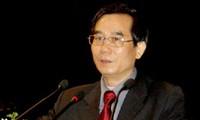 Hội nghị Kiểm toán Nhà nước Việt Nam-Campuchia-Lào lần thứ 5