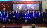 Lễ xuất quân Đoàn Việt Nam tham dự Kỳ thi tay nghề ASEAN lần thứ XI năm 2016