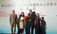 Tổ chức cuộc thi viết luận về nghiên cứu văn học Nhật Bản lần thứ 3