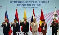 Hội nghị AMM 51: Hội nghị Bộ trưởng Ngoại giao ASEAN với các đối tác