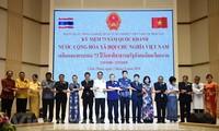 Kỷ niệm 73 năm Quốc khánh tại Thái Lan và Đức