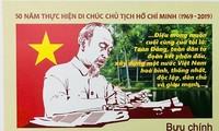 """Phát hành bộ tem """"50 năm thực hiện Di chúc Chủ tịch Hồ Chí Minh (1969-2019)"""""""
