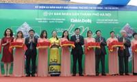 Triển lãm ảnh về Hà Nội, điểm đến an toàn, thân thiện, hòa bình, sáng tạo