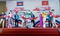 Khai mạc Ngày hội giao lưu các nhà báo trẻ, thanh niên, sinh viên các tỉnh biên giới Việt Nam - Campuchia