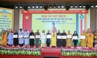 Đại lễ kỷ niệm 10 năm thành lập Giáo hội Phật giáo Việt Nam tỉnh Tuyên Quang