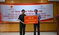 Lễ trao tặng tiền ủng hộ của Hiệp hội Doanh nhân Việt Nam ở nước ngoài cho Cục Gìn giữ Hòa bình Việt Nam