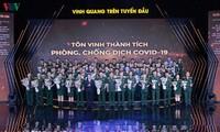 """Chủ tịch Quốc hội dự chương trình """"Vinh quang trên tuyến đầu"""""""