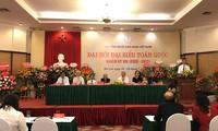 Đại hội đại biểu toàn quốc Hội văn nghệ dân gian