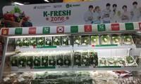 Quảng bá hàng nông sản Hàn Quốc ở Việt Nam qua K-Fresh 2020