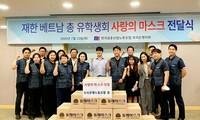 Ngân hàng Woori tài trợ 10.000 khẩu trang cho du học sinh Việt Nam tại Hàn Quốc