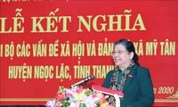 Phó Chủ tịch Thường trực Quốc hội Tòng Thị Phóng thăm, làm việc tại Thanh Hóa
