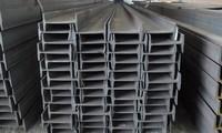 Áp dụng biện pháp chống bán phá giá tạm thời đối với một số sản phẩm thép từ Malaysia