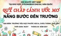 Chắp cánh ước mơ cho các học sinh có hoàn cảnh khó khăn ở Trà Vinh