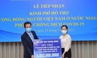 Tiếp nhận hơn 4 tỷ đồng hỗ trợ cộng đồng người Việt Nam ở nước ngoài phòng, chống dịch Covid-19