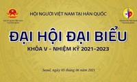 Hội Người Việt Nam tại Hàn Quốc tổ chức Đại hội Đại biểu lần thứ V, nhiệm kỳ 2021-2023 vào đầu tháng 6 tới