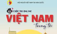 """Hội Người Việt Nam tại Hàn Quốc trao giải cuộc thi """"Việt Nam trong tôi"""""""