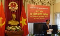 Những hoạt động mừng Quốc khánh Việt Nam tại Bangladesh