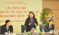 Обнародована резолюция о создании группы молодых депутатов вьетнамского парламента