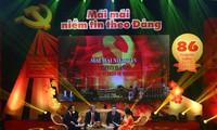 Проведена специальная художественная программа в честь 12-го съезда КПВ