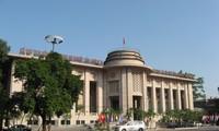 Госбанк Вьетнама продолжает осуществлять денежно-валютную политику