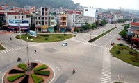 Провинция Баккан привлекает инвестиции