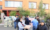 Благотворительная программа в помощь жителям Украины