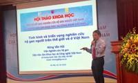 Объявлены результаты изучения генетики вьетнамцев