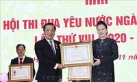 Нгуен Тхи Ким Нган приняла участие в 8-й патриотической конференции работников банковского сектора