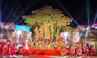 Открылась туристическая программа «Туенкуанг – место слияния красоты»