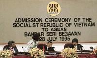 26 лет развития вместе с АСЕАН