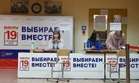 В России прошли выборы в Государственную думу