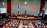 เปิดการประชุมรัฐสภาลาวครั้งที่๖สมัยที่๗