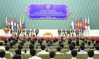 การประชุมรัฐมนตรีว่าการกระทรวงแรงงานอาเซียนครั้งที่๒๓