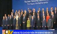 เปิดการประชุมสุดยอดเกี่ยวกับความมั่นคงด้านนิวเคลียร์ปี๒๐๑๖