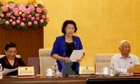 เปิดการประชุมครั้งที่๒คณะกรรมาธิการสามัญแห่งรัฐสภาสมัยที่๑๔