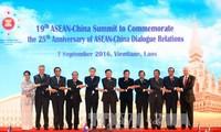 จีนและอาเซียนอนุมัติหลักการเกี่ยวกับการแก้ไขกรณีฉุกเฉินทางทะเล
