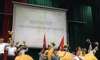 การประกวดความรู้เกี่ยวกับวัฒนธรรมลาว-สะพานเชื่อมระหว่างนักศึกษาเวียดนามกับลาว