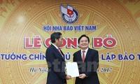 ประกาศมติของนายกรัฐมนตรีเกี่ยวกับการจัดตั้งพิพิธภัณฑ์หนังสือพิมพ์เวียดนาม