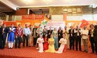 งานมหกรรมมิตรภาพประชาชนเวียดนาม-อินเดียครั้งที่ 10