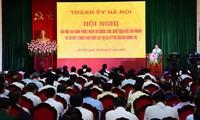 ฮานอย  50 ปีการปฏิบัติตามพินัยกรรมของประธานโฮจิมินห์